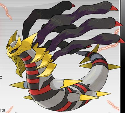 Pre order pokemon platinum get a giratina figurine unigamesity - Pokemon platine legendaire ...
