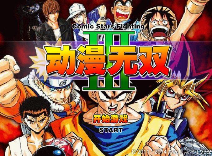 Anime Star Fighting