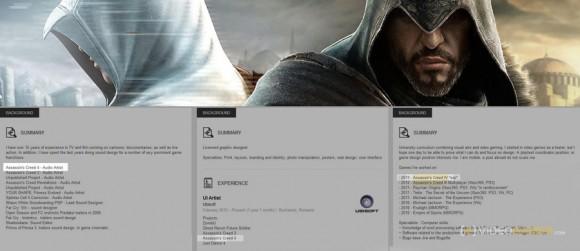 ubisoft-linkedin-pages