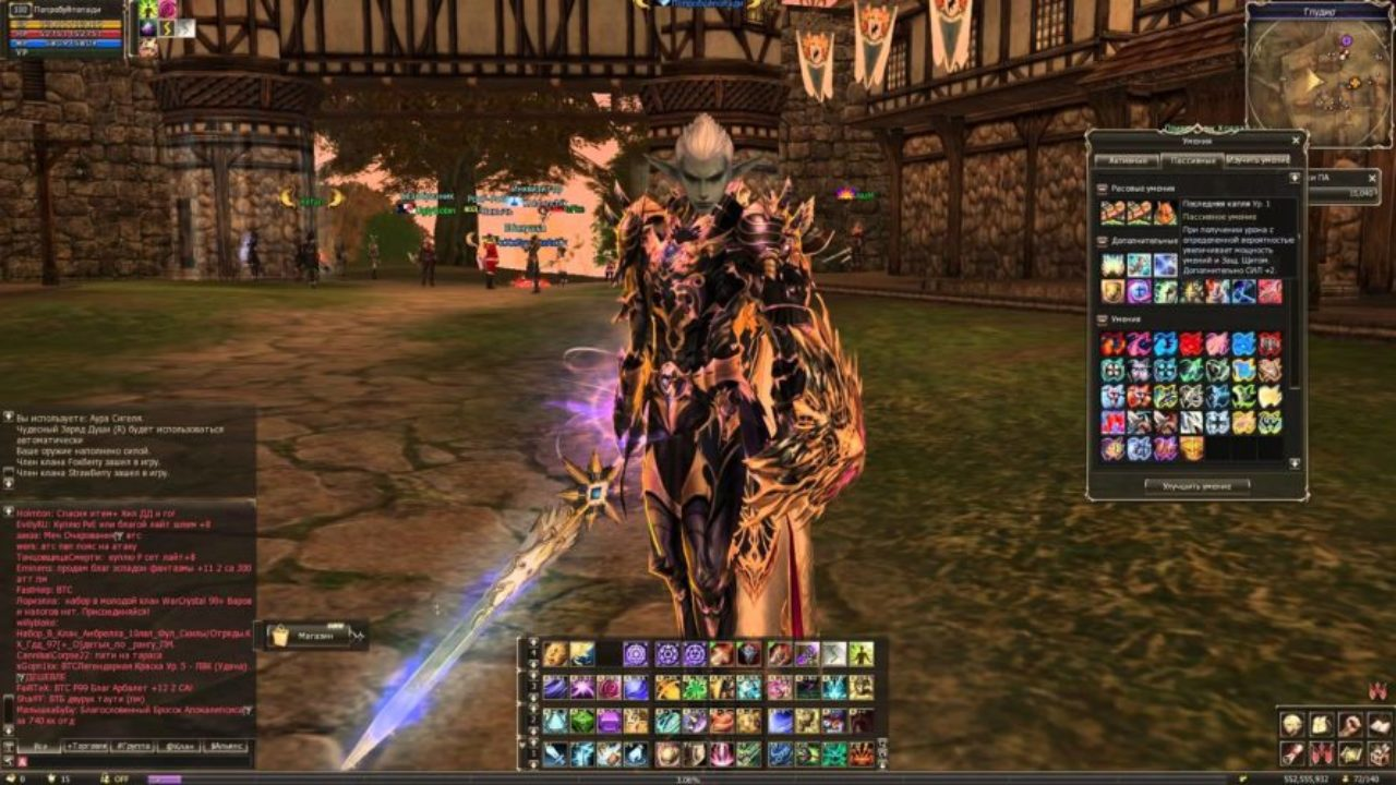 Lineage 2 Most Famous Servers - Unigamesity