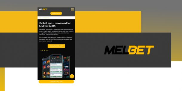 Metbets mobile version