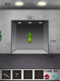 100 floors level 44 door open