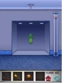 100 floors level 65 door open