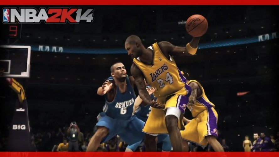 NBA 2K14 My Player Guide: Strategies and Tips for a Perfect My Career ...